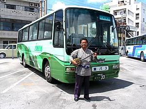 石垣島バス観光の運転手さん
